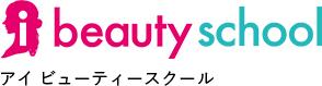 i beauty school アイビューティースクール (セレッジ アイリストスクール)